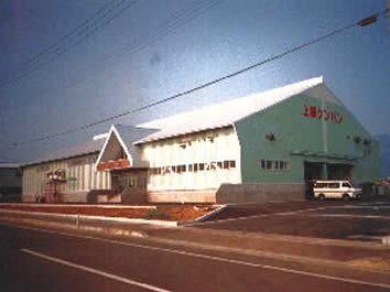 工場・生産